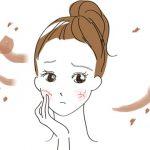 乾燥肌に効くスキンケア方法のポイント!粉吹ふきがなくなる食べ物も!