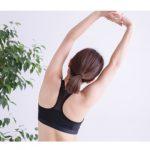 肩甲骨ほぐしの効果で代謝アップする方法!簡単ストレッチで背中痩せできる!